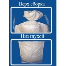 БИГ-БЕГ (МКР) 115х115х130                            4-х стропный