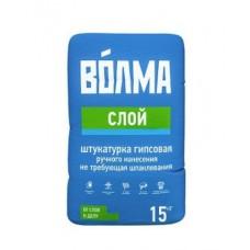 Штукатурка гипсовая ВОЛМА 15кг (серый)