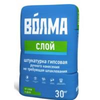 Штукатурка гипсовая ВОЛМА 30кг (серый)