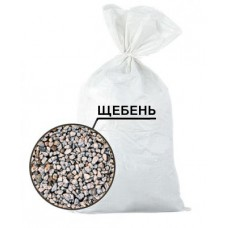 Щебень в мешках 5х10