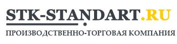 """ООО """"СТК-Стандарт"""""""