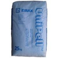 Кальций хлористый 94-98%  (25кг)