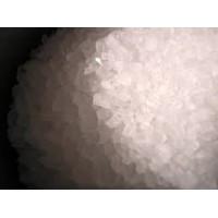 Соль (галит) первый сорт помол 3  (1 кг)