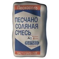 Песчано-солевая смесь (40кг)