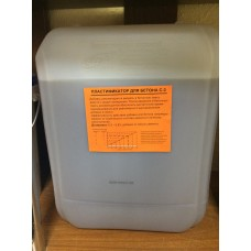 Пластификатор для бетона (10л)